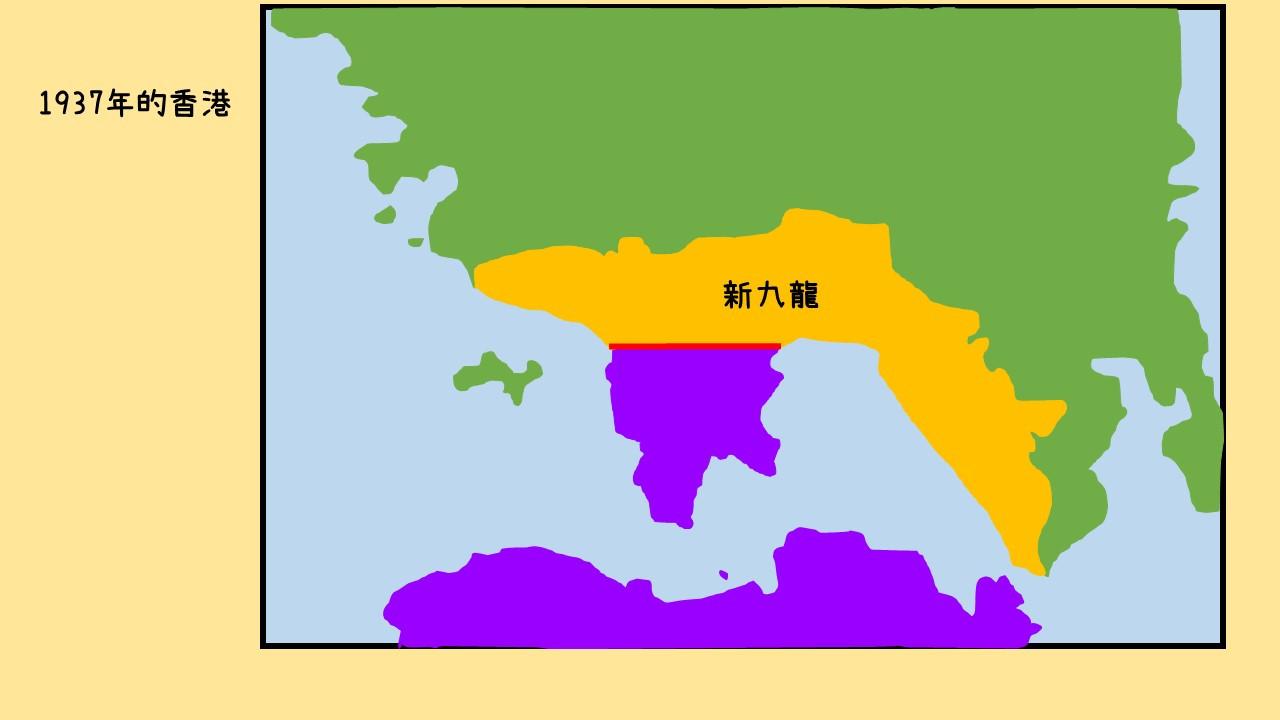 1937年,港英政府將界限街以北至獅子山之南的平地,從新界撥入「新九龍」,當作市區發展。(受訪者提供)