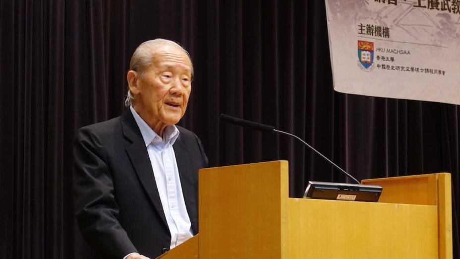 王賡武教授指出,研究中國古籍,「經」和「史」是不可分開的。