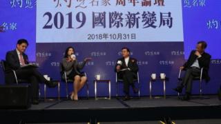 曾鈺成、黃元山、馮程淑儀暢談香港新挑戰