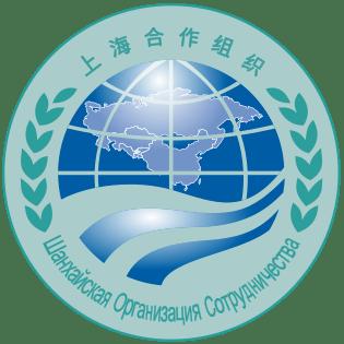 上海合作組織於2013年6月15日成立。(Wikipedia Commons)