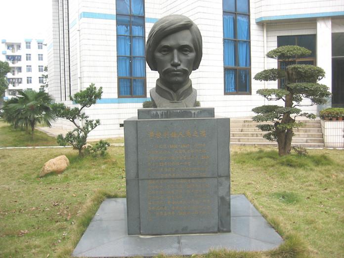 位於湖南師大附中內「唯一學堂」的創辦人禹之謨像。(Wikimedia Commons)