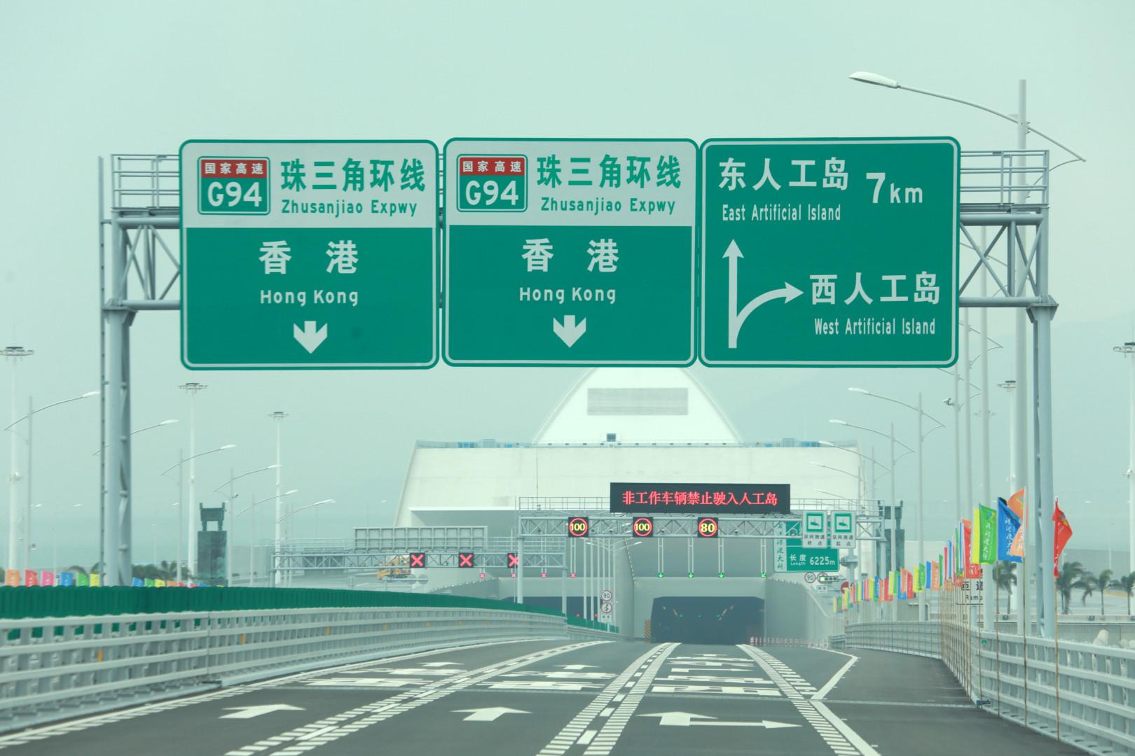港珠澳大橋連接港澳兩個特別行政區和珠三角西部,便利各城市日後取長補短。(亞新社)