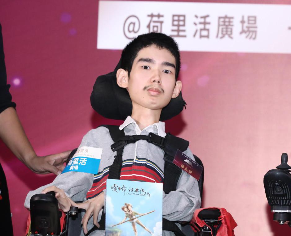 楊兆安出席香港金閱獎活動。他是得獎書籍《愛生命,活無限》的作者之一。(香港金閱獎Facebook)