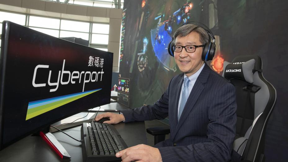 數碼港行政總裁任景信說,電競不同於「打機」,支持電競業是為了提升年輕人對背後科技的認識。