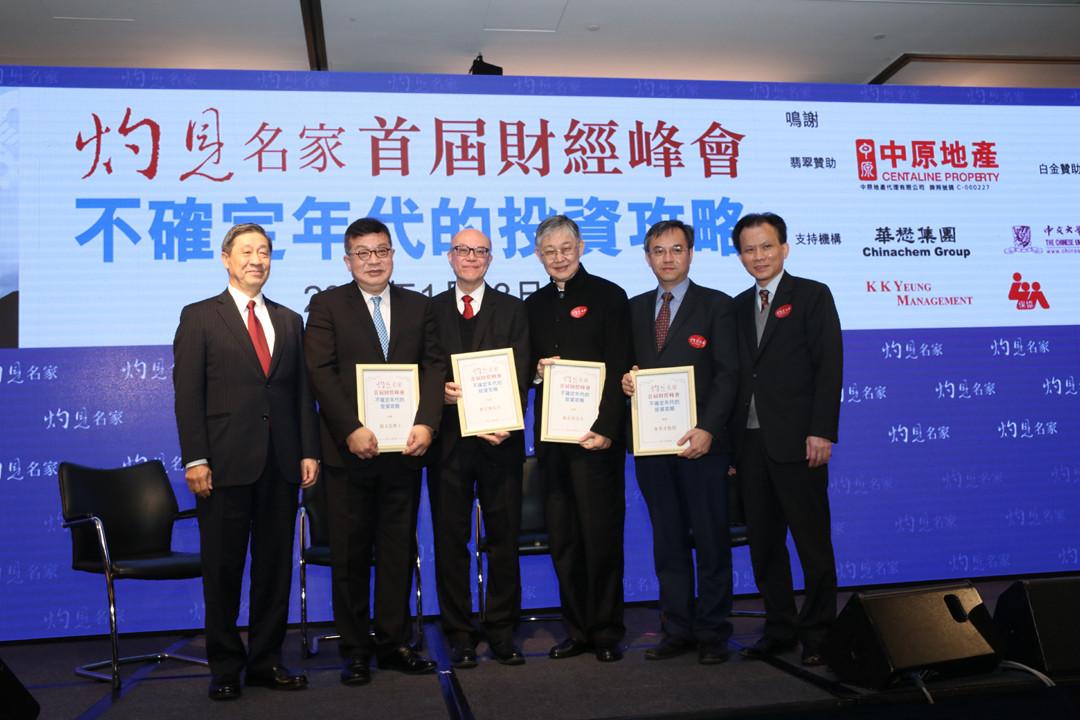 三位嘉賓獲頒紀念品。
