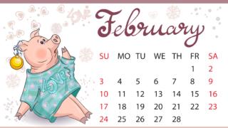 2月運勢預測:適宜吃喝玩樂 屬豬生肖最吉利