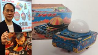 港產中國玩具大王