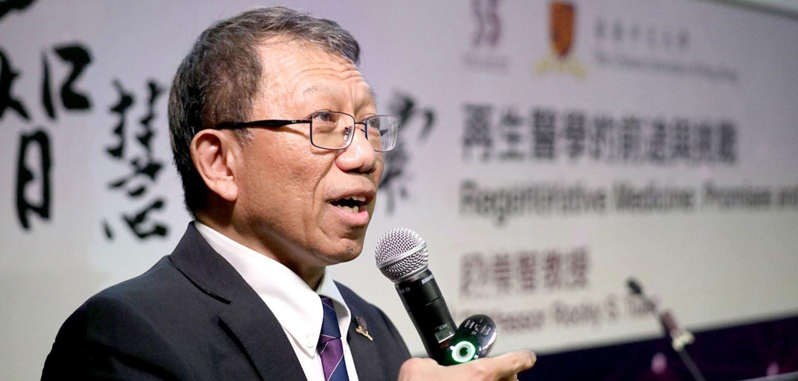 香港的生物醫學科研處於全球領先位置,不論在幹細胞研究、腫瘤生物學、實驗藥物治療學、組織工程學等均表現出色。