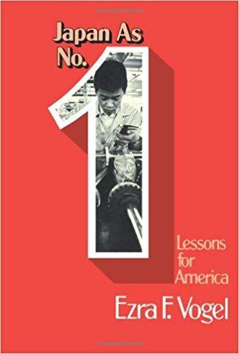《日本第一》出版後產生了很大反響,在日本成為一本家喻戶曉的暢銷書。(Amazon)