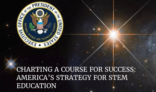 「北極星」計劃由美國國家科學技術委員會STEM協會和白宮科學與技術政策辦公室擬定。(作者提供)