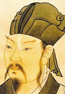 當時文壇上韓愈提倡古文散文運動,解放駢文朿縛。(維基百科:韓愈像)