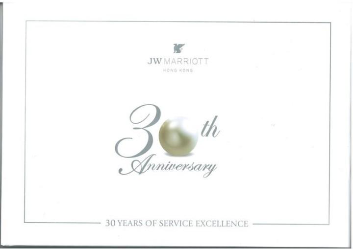 JW萬豪酒店製作30周年紀念特刊。