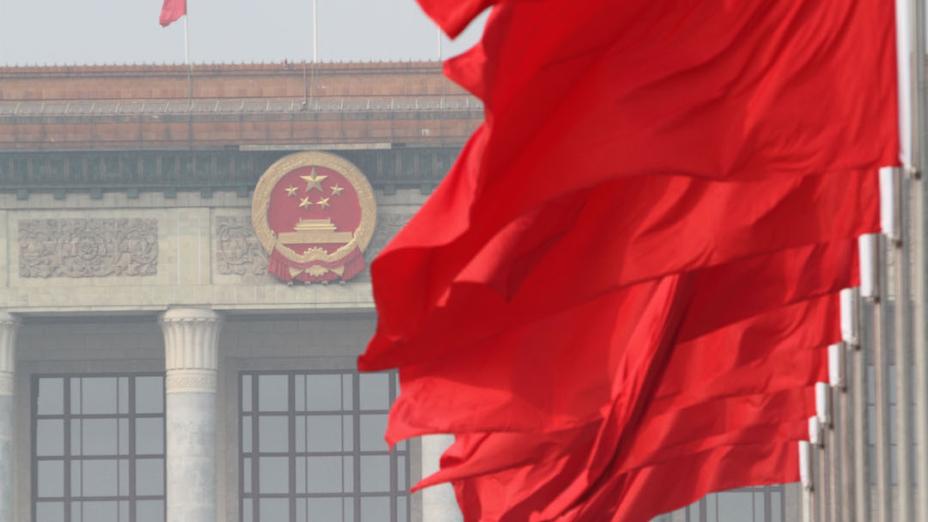 中央的對台政策和香港關係密切;每年的報告都在港澳之後談台灣問題。(亞新社)