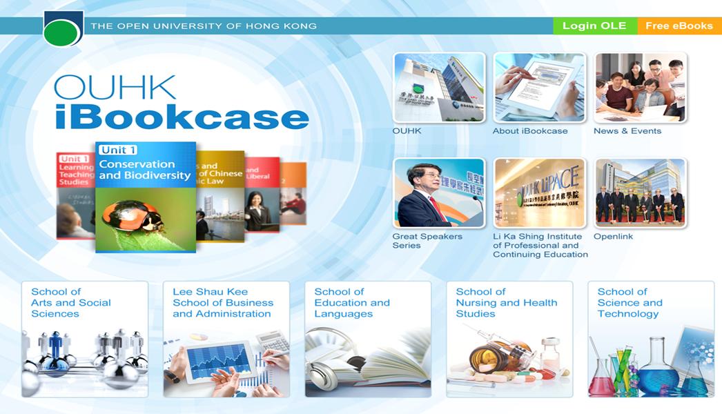 公開大學自行研發移動應用程式iBookcase,方便學生隨時隨地學習。(香港公開大學提供)