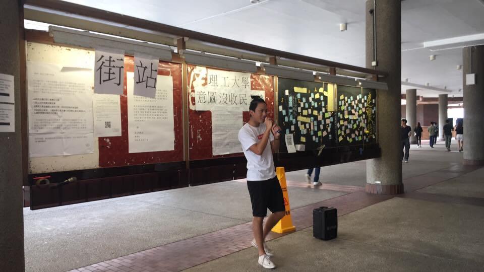 有媒體認為,學校領導人逃避與學生商討或對質「封殺民主牆」之事,才導致有衝突事件的發生,非學生之罪。(香港理工大學學生會Facebook)
