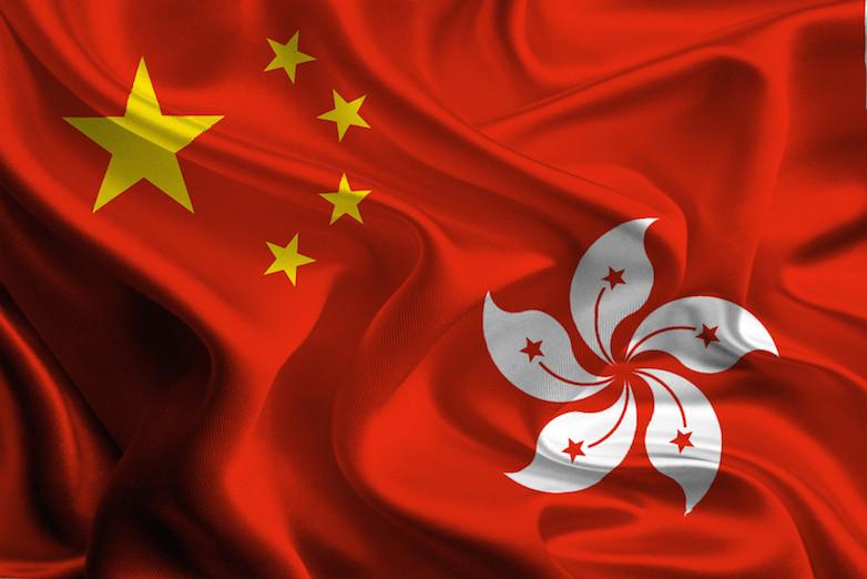 如果香港市民明白保障國家安全的重要性,相信一國兩制的發展將會更加順利。(Shutterstock)