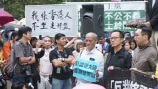 《逃犯條例》修訂 摧毀香港根基