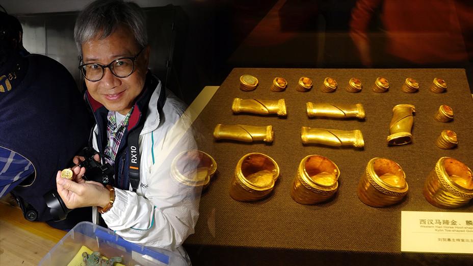 海昏侯墓出土的20塊金板,每塊重約800-900克,含金量達99%,可說是九九金!