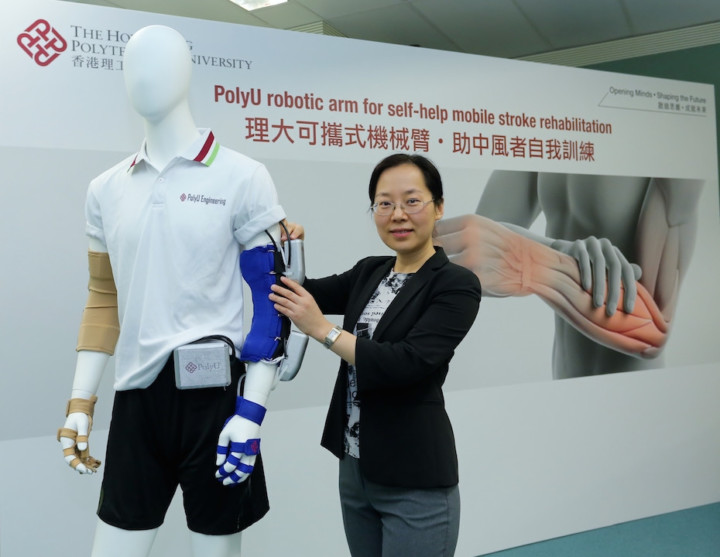 理大研發的可攜式機械臂,機身輕巧,用電量小,有助中風患者隨時進行復康訓練。
