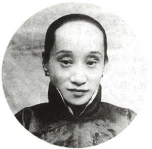 魯迅的第一任夫人朱安(維基百科)