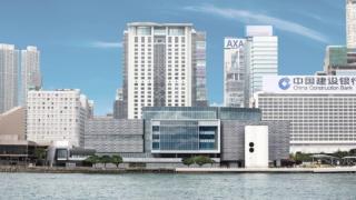 全新香港藝術館:多元‧對比
