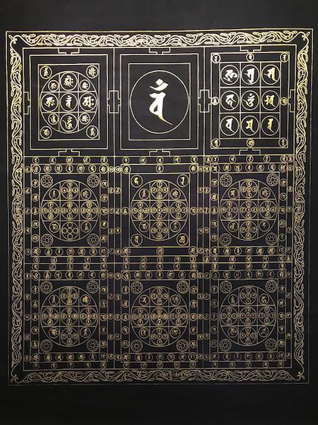 佛教藝術品