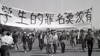 悼六四30周年──民主歌聲獻中華