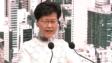 林鄭月娥表示,她有誠意接受批評,加以改進,繼續與香港市民同行。(香港電台新聞截圖)