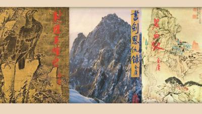 金庸小說最初在香港刊出,廣受歡迎。(Wikimedia Commons)