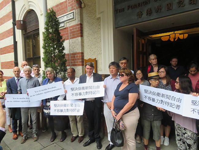 外國記者協會「默站」抗議。(香港外國記者協會圖片)
