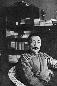 魯迅的很多作品,研究者都可以找出模仿的原作來。(Wikimedia Commons)