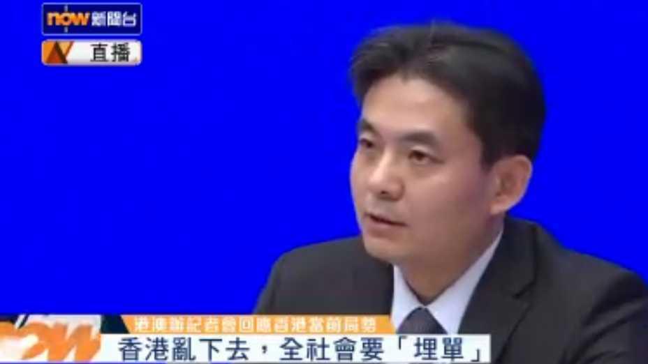 港澳辦記招 闡述立場 全無新意China's Hong Kong Office Restates Support for City Government & Police(NOW 電視新聞截圖Screen Capture of NOW TV News)