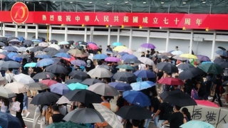 國慶死線接近 林鄭如何解困? How Will Carrie Lam Break Deadlock as National Day Deadline Closing?