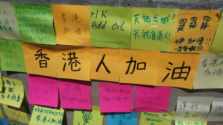 反修例運動中,最多人叫的口號是「香港人加油」,這是香港人集體身份認同。