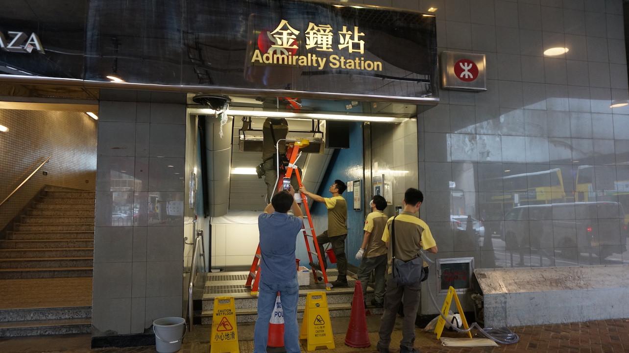 港鐵職員搶修金鐘站設施。