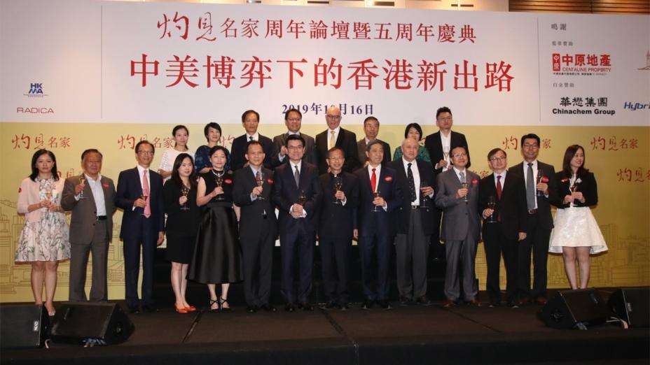 多位重量級嘉賓雲集,關注香港與國際形勢。