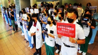 全港多區醫護 集會抗議警暴 Staff at Hospitals Rally Against Police Brutality