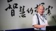 科大衛教授認為,宗族的自私自利,能夠為國家與社會帶來公益。(香港中文大學提供)