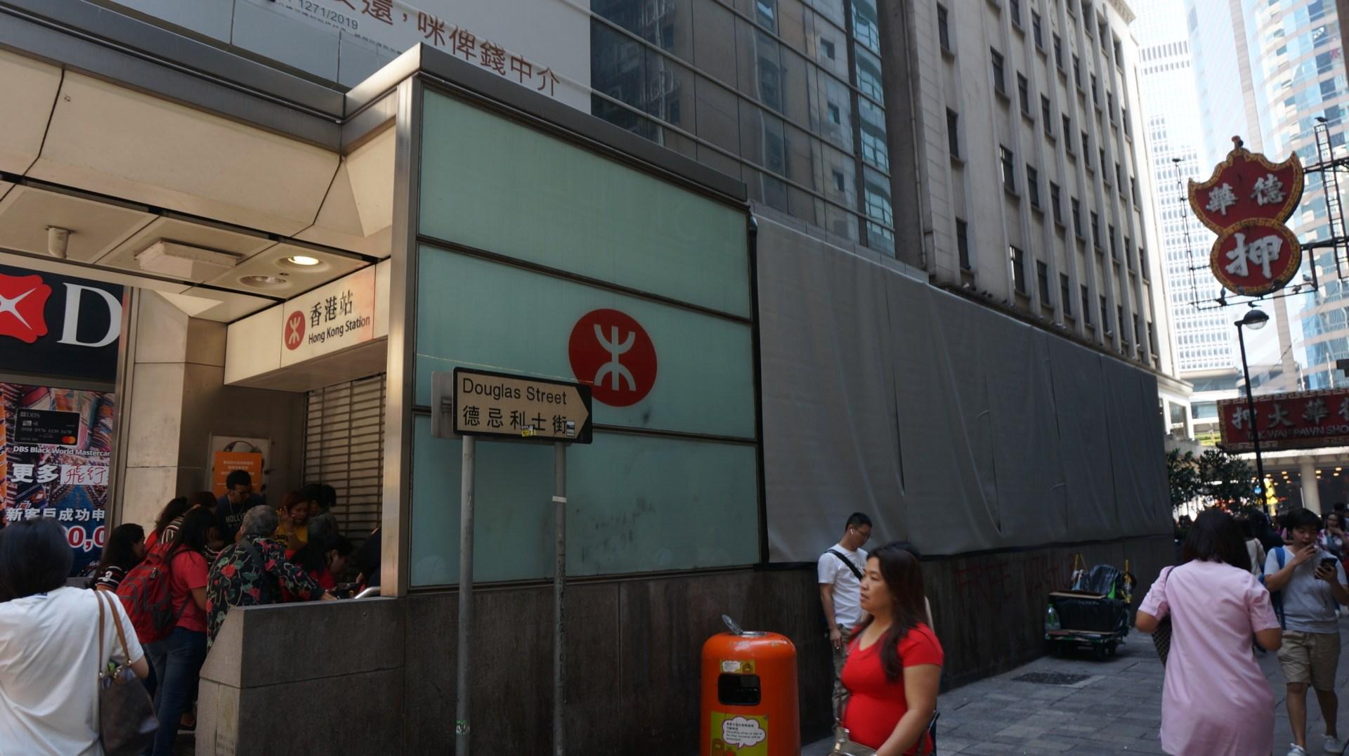 香港站C出口受到破壞而關閉。