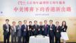 2019年10月16日,灼見名家五周年論壇,多位重量級嘉賓雲集,關注香港與國際形勢。