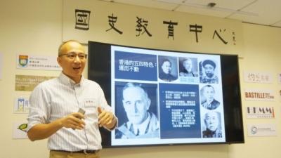 陳學然認為,在港紳商以繁榮安定為香港的理想社會,比於國內軍閥混戰社會,政治上的國家主權、政府的合法性不是核心關懷要務。