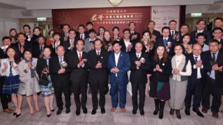 香港恒生大學君子企業大獎 本社獲企業家獎