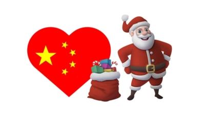 林行止認為,因為意識形態的差異,內地要「抑洋節」,可以理解,但考慮其經濟效益,將聖誕節改名已足。(Shutterstock)