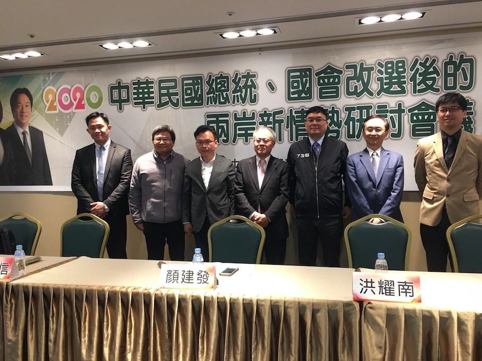 洪耀南(左五)分析,影響台灣歷次大選的因素主要有三個:中美關係的走向、兩岸關係,以及台灣內部的統獨之爭。