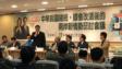 鄭文燦(站立者)承認,「外部因素」包括香港的「反送中」、中美貿易戰等對這次選舉影響很大。