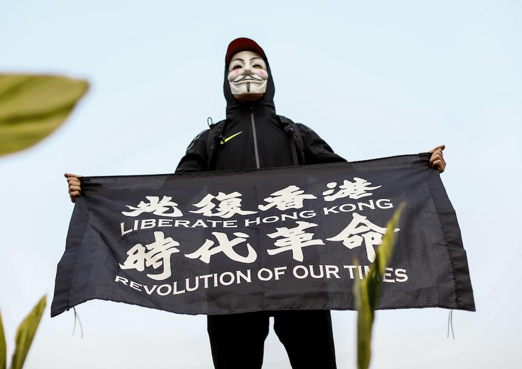 香港向世界展示了年輕人在多數市民的支持下,不懼怕成為前線的自由義士。(亞新社)