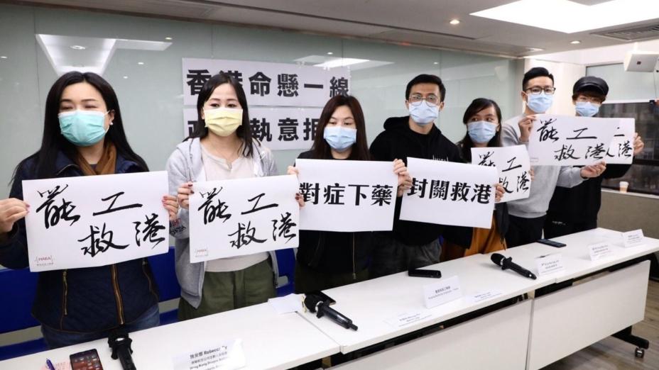 醫管局員工陣線宣布,與政府談判破裂,明日起開始一連五日的罷工行動。(亞新社)
