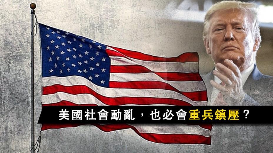 美國退守與否都難挽頹勢,似乎是非戰不可,但是戰爭可勝也可敗。(Pixabay合成圖)