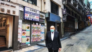 港府關閉所有酒吧 冠狀病毒確診逾800 All Bars Shutdown by Government as Hong Kong Coronavirus Cases Exceed 800