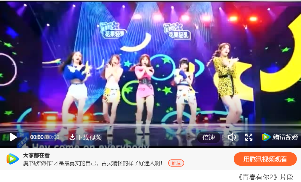 """In March 2020, Nike became one of the """"IP sponsors"""" of a talent show """"Youth with You, Series Two"""" which has been screened on iQiyi"""